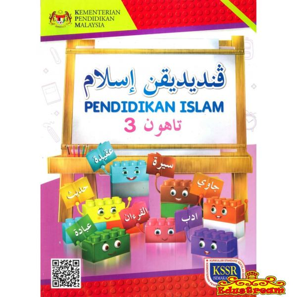 Buku Teks Pendidikan Islam Tahun 3 Sekolah Kebangsaan SK Year 3 Textbook Books Johor Bahru (JB), Malaysia Supplier, Suppliers, Supply, Supplies | Edustream Sdn Bhd