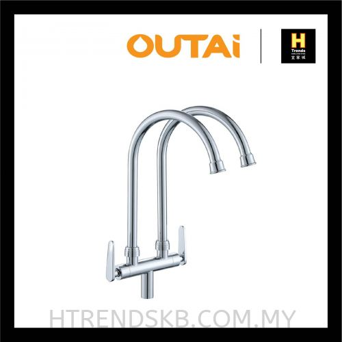 Outai Kitchen Double Sink Tap