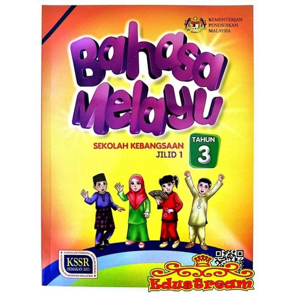 BUKU TEKS BAHASA MELAYU SEKOLAH KEBANGSAAN TAHUN 3 JILID 1 Year 3 Textbook Books Johor Bahru (JB), Malaysia Supplier, Suppliers, Supply, Supplies   Edustream Sdn Bhd
