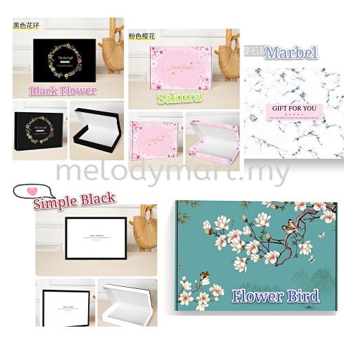 Pizza Box Color Gift Box Craft Paper Box Packing Box Packaging Box Kotak Black and Pink