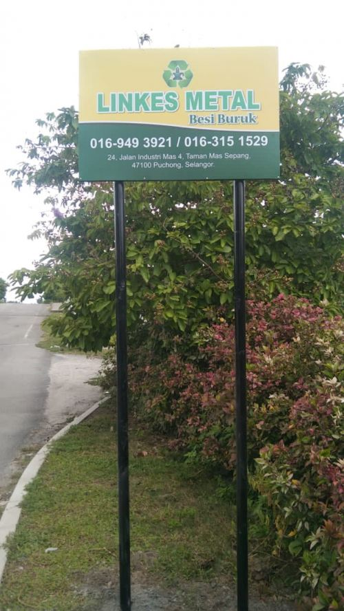 Road Sign At Wison Signboard