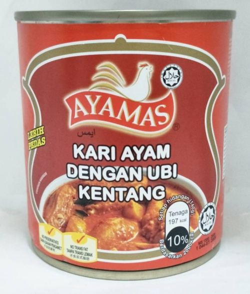 AYAMAS EXTRA SPICY CHICKEN CURRY 280G