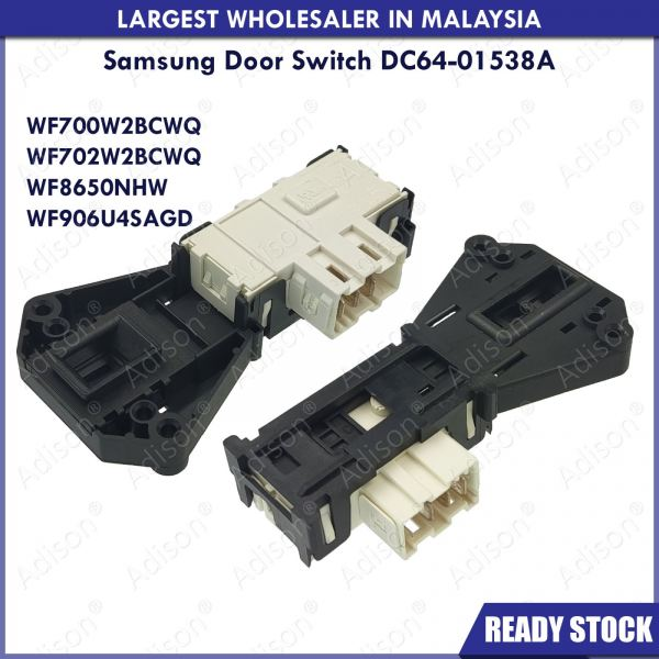 Code: 31535 Samsung Door Switch DC64-01538A For WF700W2BCWQ / WF702W2BCWQ / WF8650NHW / WF906U4SAGD Door Switch / Power Switch Washing Machine Parts Melaka, Malaysia Supplier, Wholesaler, Supply, Supplies | Adison Component Sdn Bhd