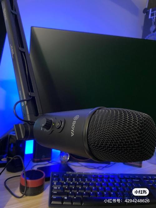 BOYA BY-PM700 USB Condenser Microphone