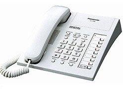 PANASONIC KX-7560 Telephone - (Panasonic) Communication Product Johor Bahru JB Malaysia Supply Suppliers Retailer | LEO Automation Trading