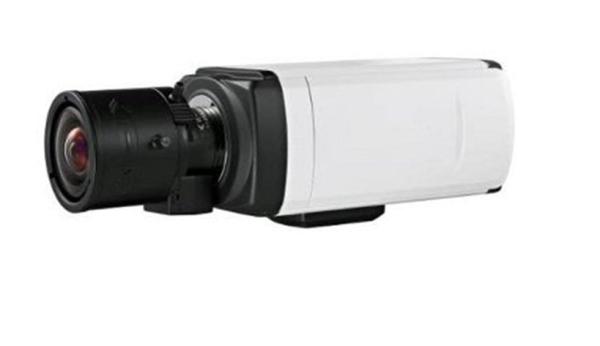 CYNICS CNC 4200 1.3MP IP Box  CCTV - (Cynics IP Camera) Communication Product Johor Bahru JB Malaysia Supply Suppliers Retailer | LEO Automation Trading