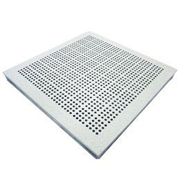 Die-cast Aluminum Rised Floor-Perforated Panel Raise Floor - (Accessory) Communication Product Johor Bahru JB Malaysia Supply Suppliers Retailer | LEO Automation Trading