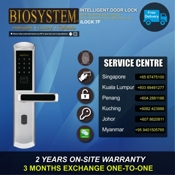 iLOCK 7F Intelligent Lock Home / Office Security Johor Bahru JB Malaysia Supply Suppliers Retailer | LEO Automation Trading