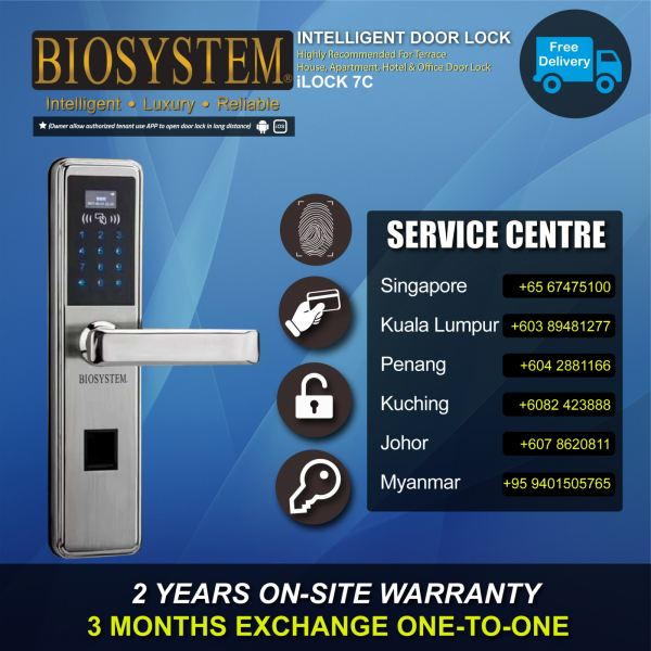 iLOCK 7C Intelligent Lock Home / Office Security Johor Bahru JB Malaysia Supply Suppliers Retailer | LEO Automation Trading