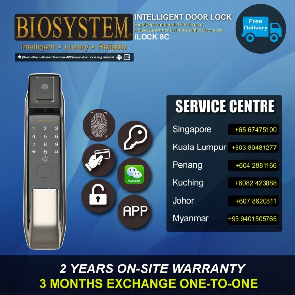 iLOCK 8C Intelligent Lock Home / Office Security Johor Bahru JB Malaysia Supply Suppliers Retailer | LEO Automation Trading