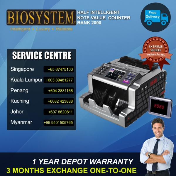 BANK 2000 Value Counter Banking Equipment Johor Bahru JB Malaysia Supply Suppliers Retailer   LEO Automation Trading