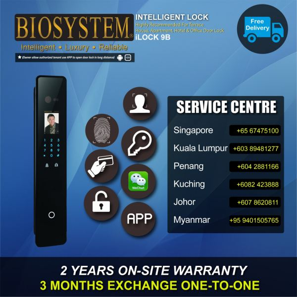 iLOCK 9B Intelligent Lock Home / Office Security Johor Bahru JB Malaysia Supply Suppliers Retailer | LEO Automation Trading