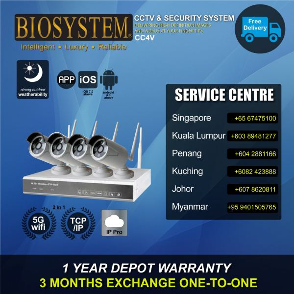 CC4V CCTV System Home / Office Security Johor Bahru JB Malaysia Supply Suppliers Retailer | LEO Automation Trading
