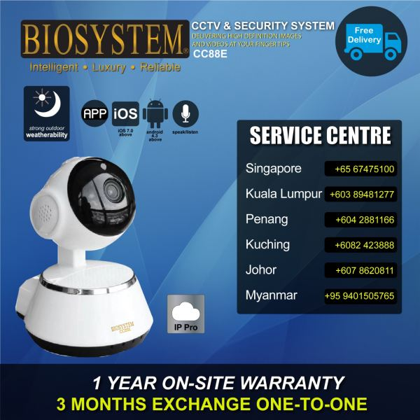 CC88E CCTV System Home / Office Security Johor Bahru JB Malaysia Supply Suppliers Retailer | LEO Automation Trading