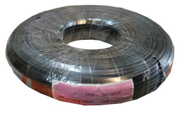 VDE BELCOM 25X0.16 BC VDE Cable VDE and Flexible Cable Melaka, Malaysia.  | Starcom Asia Sdn Bhd