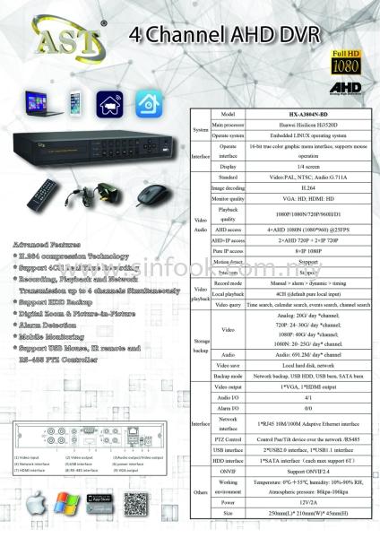 AHD 4 Channel DVR AHD Camera  CCTV Johor Bahru (JB), Senai, Selangor, Kuala Lumpur (KL), Klang Installation, Services, Repair, Supplier | Sin Fook Electrical Alarm and Auto Gate Sdn. Bhd.