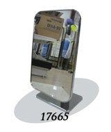 17665-9966C-305x205mm Sq.Mirror