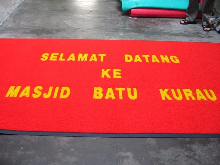Ecoformat Extreme Duty Coil Mat Ecoformat Extreme Duty Coil Mat Custom Size Floor Mats Malaysia, Penang Supplier, Suppliers, Supply, Supplies | YGGS World Sdn Bhd