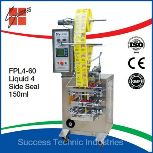 FP800-FPL4-60 4 side seal liquid packing form fill seal machine