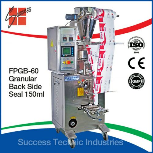 FP800-FPGB60 back seal form fill seal machine