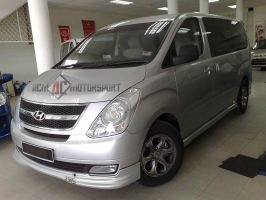 Hyundai Starex Side Skirt Bodykit