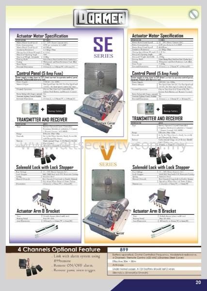 SE & V Series