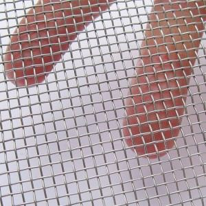 Stainless Steel Woven Mesh Supplier Malaysia
