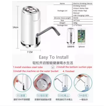 WATER PUMP FOR MOBILE USE , FOR FOOD TRUCK , AMBULANCE