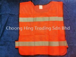 SAFETY VEST- EN 471 (BACK)