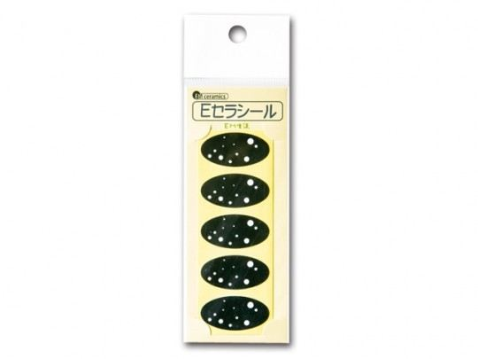 E-Cera Sticker BLACK