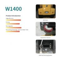 WELDUM W1400 PRODUCT INTRODUCTION