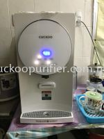 Cuckoo ICON Outright Installed @ Cheras K.L.