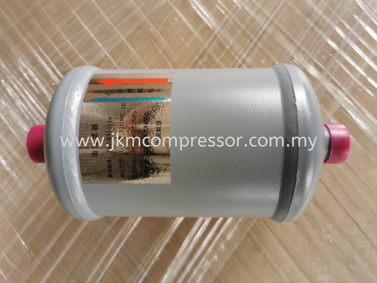 30GX417134 - CARRIER 30GX417134 EXTERNAL OIL FILTER
