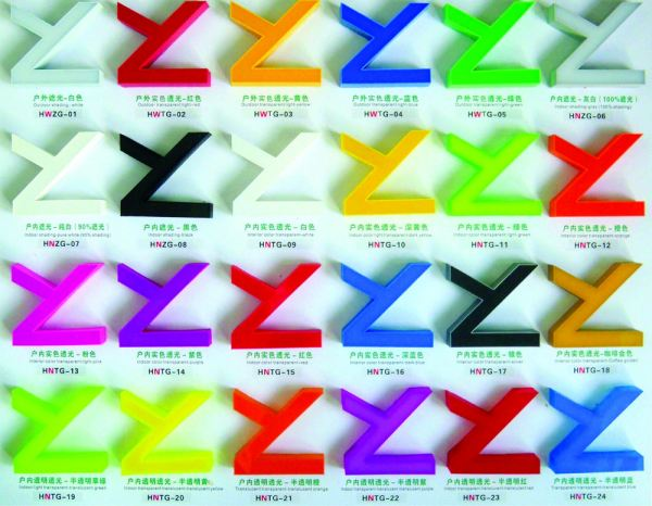Material Color Chart