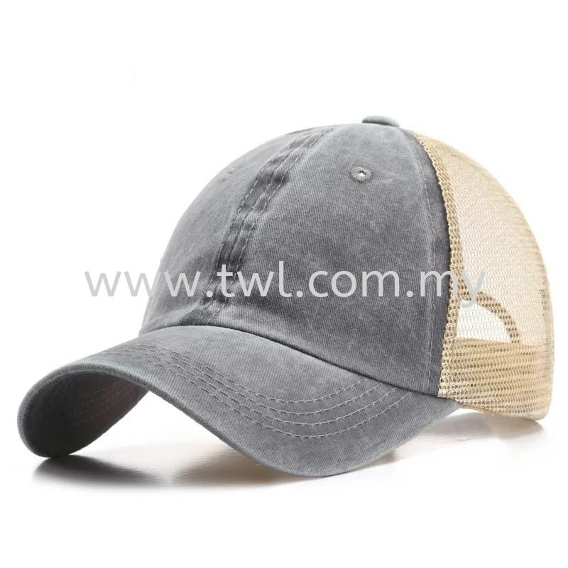 Cotton Wash Trucker Cap (CP009)