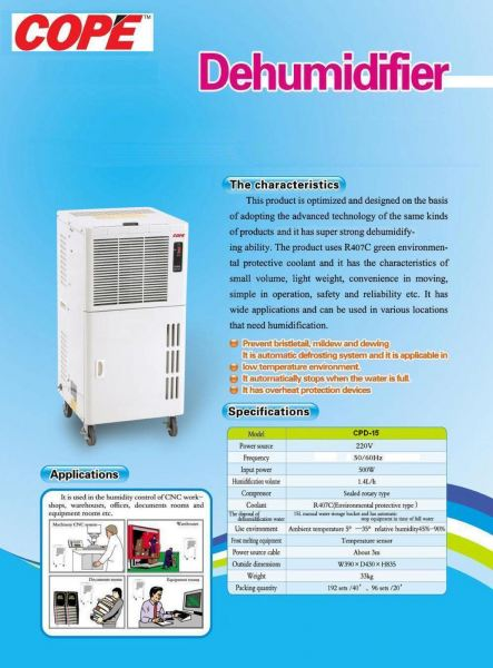 COPE INDUSTRIAL PORTABLE DEHUMIDIFIER