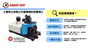 Drill Sharpner Machine M-12-LSB