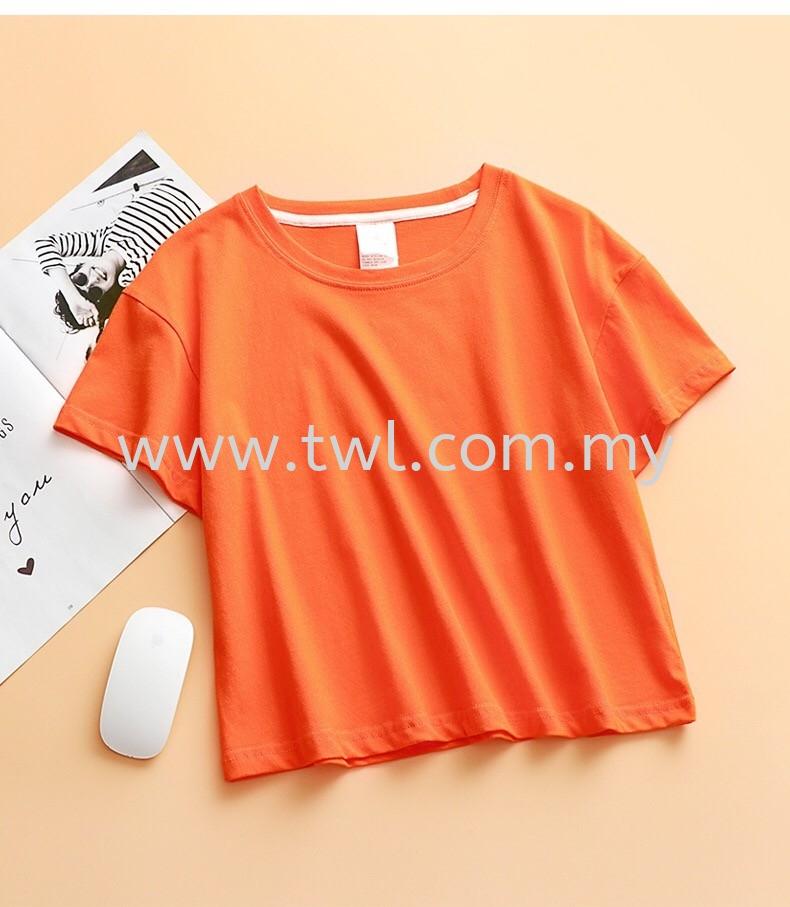 TS027- CHIC Cotton Crop Top