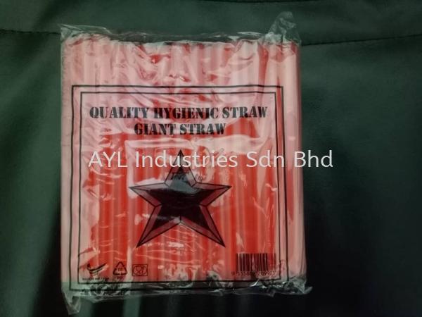 STAR GIANT STRAW (7'' INCH) (RED)