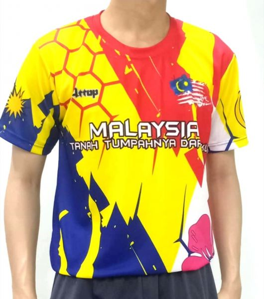 Attop Malaysia Shirt RN SS