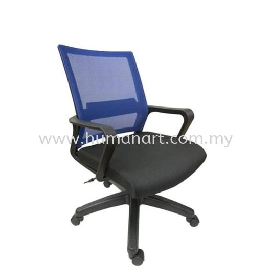 BATLEY LOW BACK MESH CHAIR C/W POLYPROPYLENE BASE