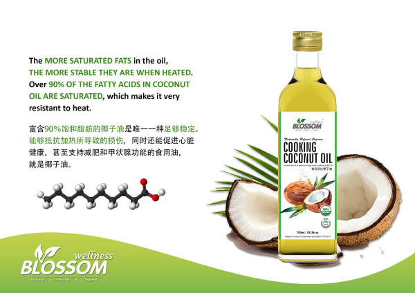 Blossom Organic Cooking Coconut Oil 750ml 有机烹饪椰油