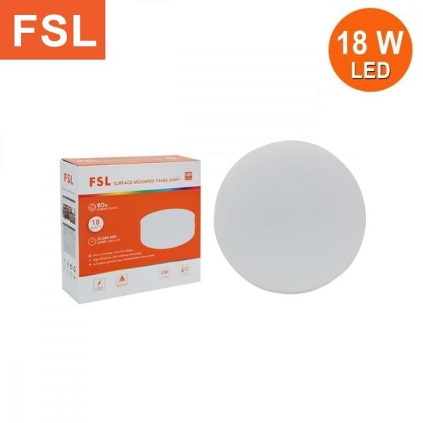 "FSL 7""18W LED (Round) Surface Mounted Panel Light"