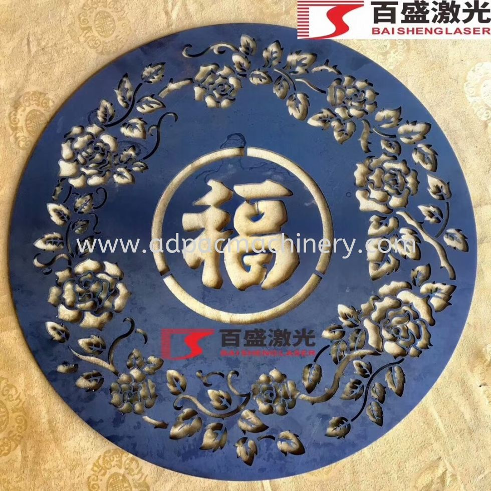 BE Series Open Type Single Table Plate And Pipe Laser Cutting Machine