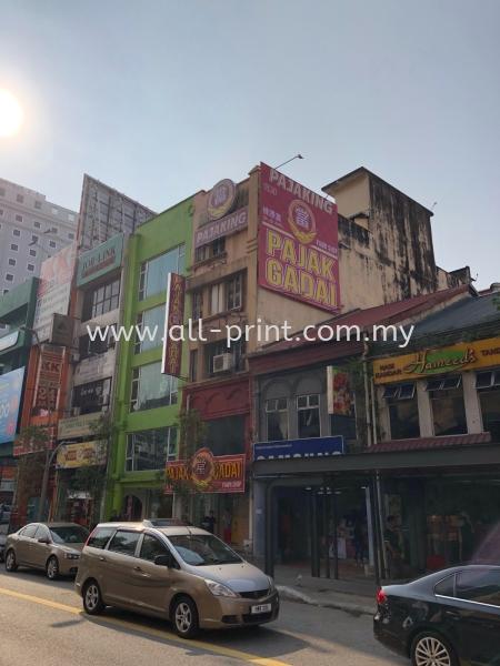 Pajak Gadai Pudu - Billboard Signage