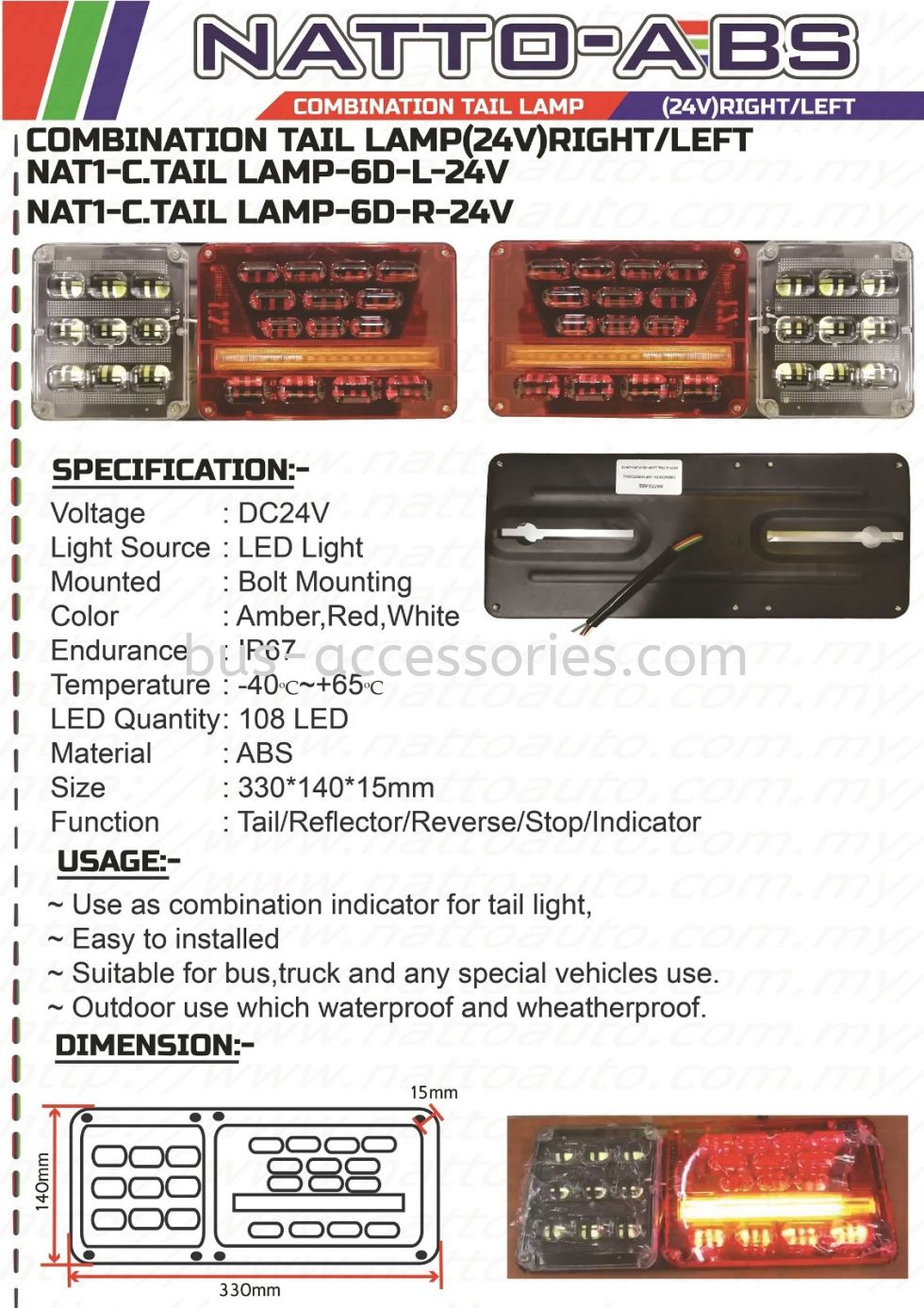 COMBINATION TAIL LAMP(24V)LEFT-RIGHT-SP