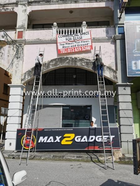 Max 2 Gadget - Aluminium 3d Box Up Led Frontlit