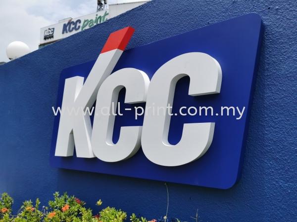 KCC Paint - Factory 3 - Aluminium Box Up