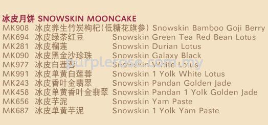 SDS Snowskin Mooncake|新利香冰皮月饼