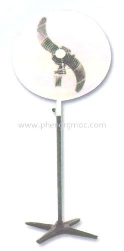 Stand Fan Industrial and Residential Fan Johor Bahru (JB), Malaysia, Permas Supplier, Suppliers, Supply, Supplies | PH Engineering & Machinery Sdn Bhd